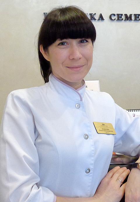 Чеченкова Елена Александровна